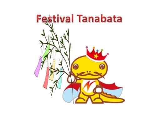 tanabata 2