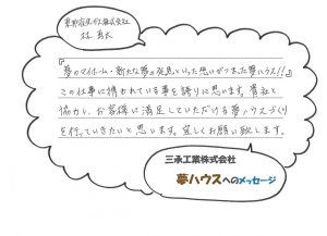 voice_img_photo002photo (2)