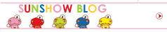 三承工業株式会社のブログ