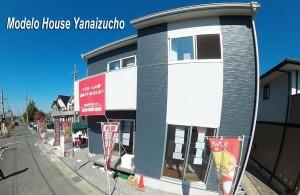 modelo-house-yanaizucho-1