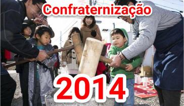 confrat. 2014