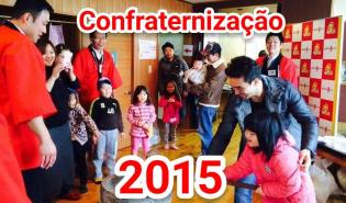 confrat. 2015