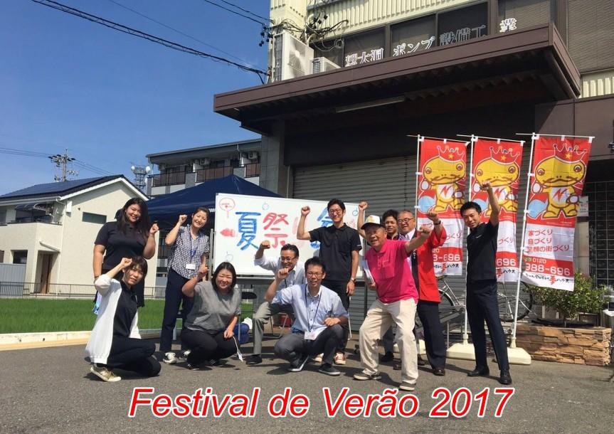 fetival verao 2017 (22)