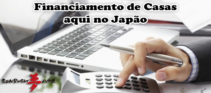 financiamento 3